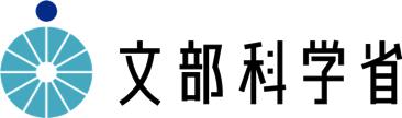 文部科学省ロゴ